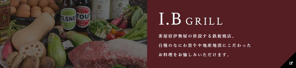 I.B GRILL